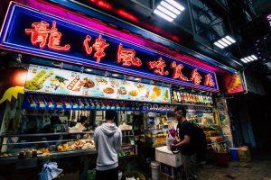 Renomada como a Capital Culinária da Ásia